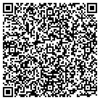 QR-код с контактной информацией организации ПОЛИКЛИНИКА МСЧ-7 КГС