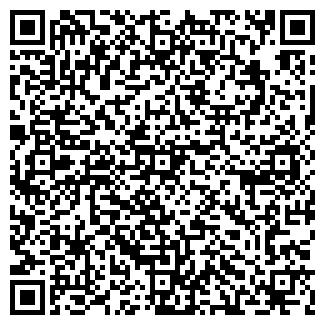QR-код с контактной информацией организации № 4 АПК