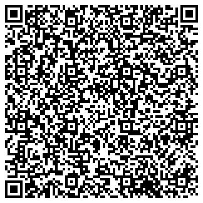 QR-код с контактной информацией организации КОМСОМОЛЬСКАЯ ПОДСТАНЦИЯ