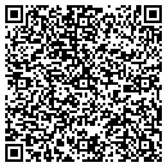 QR-код с контактной информацией организации ЛИОН КЛУБ
