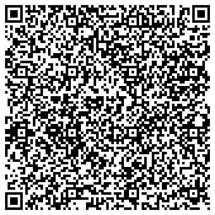 QR-код с контактной информацией организации СЛОН ФИЗКУЛЬТУРНО-ОЗДОРОВИТЕЛЬНЫЙ РЕАБИЛИТАЦИОННЫЙ ЦЕНТР