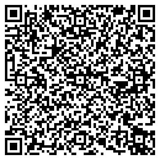 QR-код с контактной информацией организации ШЕЙП