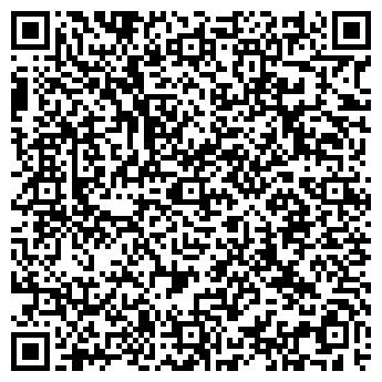 QR-код с контактной информацией организации МАССАЖ-ЦЕНТР