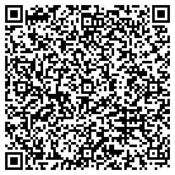 QR-код с контактной информацией организации № 19 ОБЩЕГО ПРОФИЛЯ