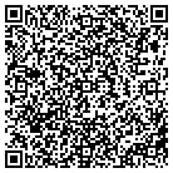 QR-код с контактной информацией организации ЛИОН КОМПАНИ, ООО