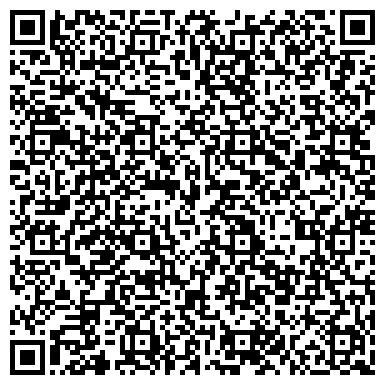 QR-код с контактной информацией организации ГОРОДСКАЯ СТАНЦИЯ ПО БОРЬБЕ С БОЛЕЗНЯМИ ЖИВОТНЫХ СО,, ГУ