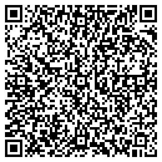 QR-код с контактной информацией организации ДРУГ, ООО