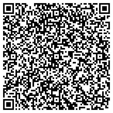 QR-код с контактной информацией организации Деловой центр ВЕГА