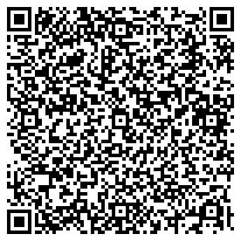 QR-код с контактной информацией организации ФОРУМ ОФИС-ЦЕНТР