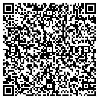 QR-код с контактной информацией организации МАК`С