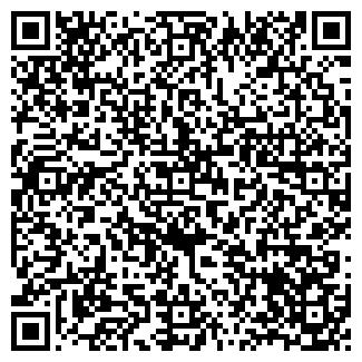 QR-код с контактной информацией организации ДОМ КАРТИН