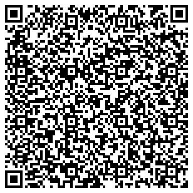 QR-код с контактной информацией организации МОСКОВСКАЯ АКЦИОНЕРНАЯ СТРАХОВАЯ КОМПАНИЯ ФИЛИАЛ Г. ТОЛЬЯТТИ
