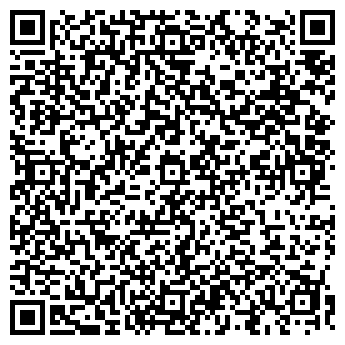 QR-код с контактной информацией организации СФГ-ЭКСПЕРТ, ООО