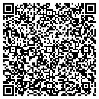 QR-код с контактной информацией организации ЮГОРИЯ СК