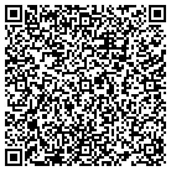 QR-код с контактной информацией организации ЭЛЬДОРАДО СЕТЬ САЛОНОВ