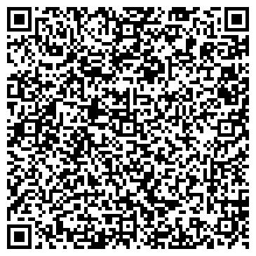 QR-код с контактной информацией организации КОПИ-ЦЕНТР ТОРГОВО-СЕРВИСНАЯ КОМПАНИЯ