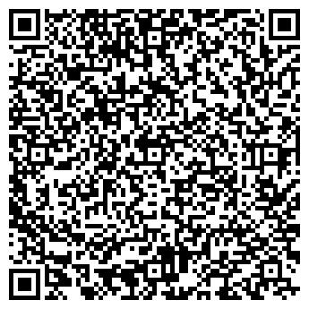 """QR-код с контактной информацией организации """"Принтерес"""""""