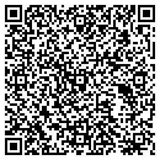 QR-код с контактной информацией организации РОМАНКА