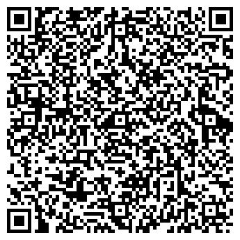 QR-код с контактной информацией организации АННА TRADING, ООО