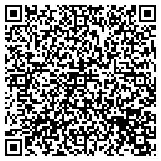 QR-код с контактной информацией организации ВИЕТА, ООО
