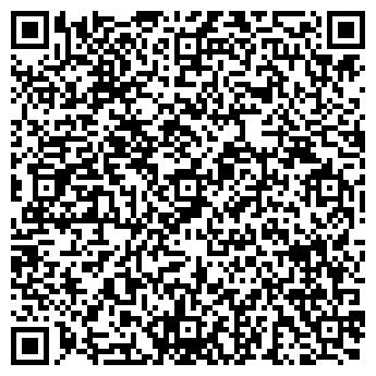 QR-код с контактной информацией организации ДИВА АТЕЛЬЕ-МАГАЗИН