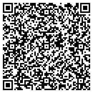 QR-код с контактной информацией организации УЗЕЛОК