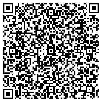 QR-код с контактной информацией организации ОМЕГА-ИНТЕР, ООО