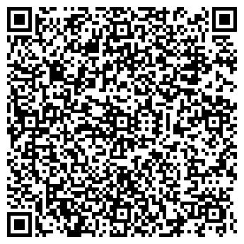 QR-код с контактной информацией организации ДИАН-СЕРВИС, ООО