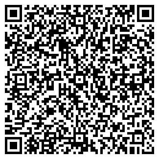 QR-код с контактной информацией организации ИНИЯ, ООО