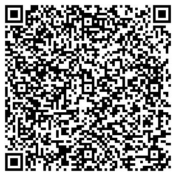 QR-код с контактной информацией организации ЛЕГЕНДА-С, ООО