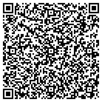 QR-код с контактной информацией организации ХОЗЯЙСКИЙ МАГАЗИН