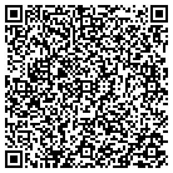 QR-код с контактной информацией организации ХОЗЯЙСКИЙ, ООО