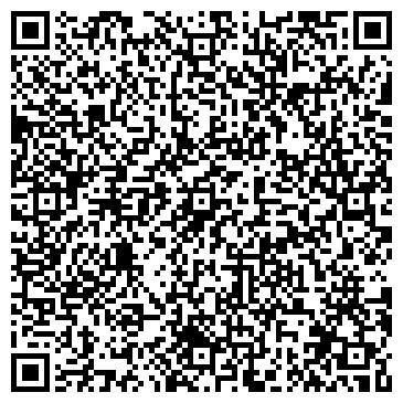 QR-код с контактной информацией организации ДЕКОР СТРОИТЕЛЬНЫЕ МАТЕРИАЛЫ