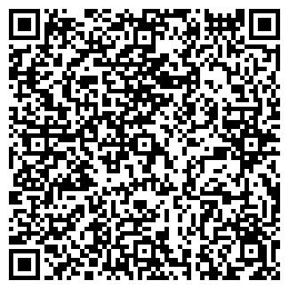 QR-код с контактной информацией организации ДЖИН СТРОЙ