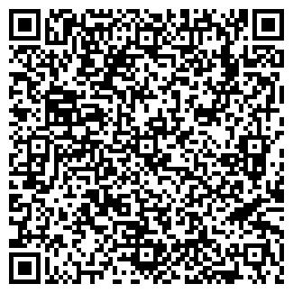 QR-код с контактной информацией организации ОРТО ЦЕНТР, ЧП
