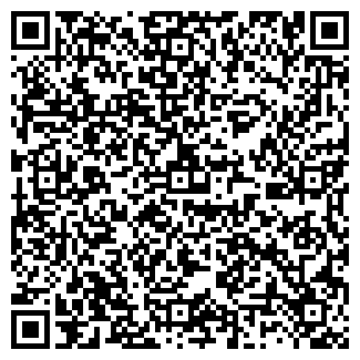 QR-код с контактной информацией организации ЭРА, ФГУП