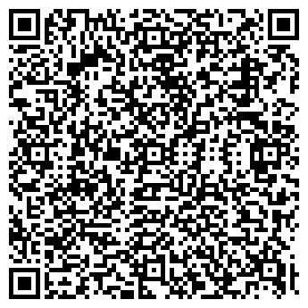 QR-код с контактной информацией организации ВОЛГА СТРОЙ ПЛЮС