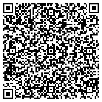 QR-код с контактной информацией организации АНТИКВАРНАЯ ЛАВКА