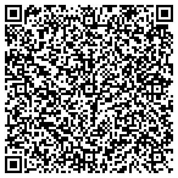 QR-код с контактной информацией организации СТАРЫЙ ЛОМБАРДЪ ПАРУС-С, ООО