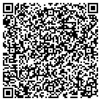 QR-код с контактной информацией организации КОРОНА ТД ОТДЕЛ ГИТАРЫ