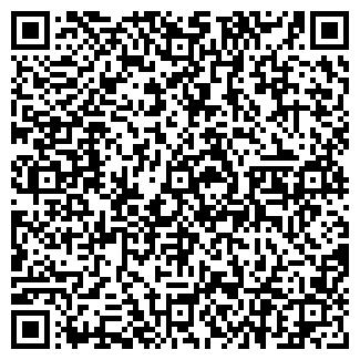 QR-код с контактной информацией организации СИРИУС-С, ООО