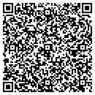QR-код с контактной информацией организации ВЕГА ТРЦ