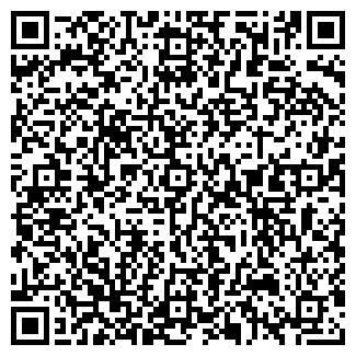 QR-код с контактной информацией организации ВЛАДА ТК