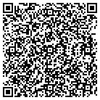 QR-код с контактной информацией организации ГОЛЛАНДСКИЙ ДОМ