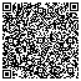 QR-код с контактной информацией организации КОЛЬЦО ТЦ