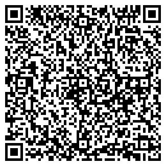 QR-код с контактной информацией организации КОРОНА ТД