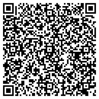 QR-код с контактной информацией организации КРАСС ТД