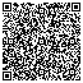 QR-код с контактной информацией организации НА МИЧУРИНА ТД