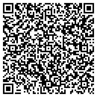 QR-код с контактной информацией организации НОВЫЙ КУРС ТД