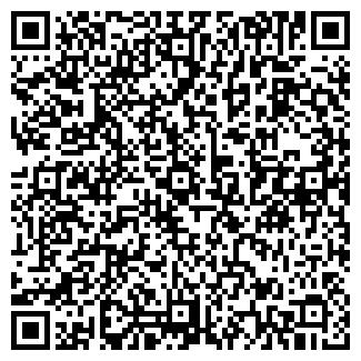 QR-код с контактной информацией организации ПАРЕКС ТД
